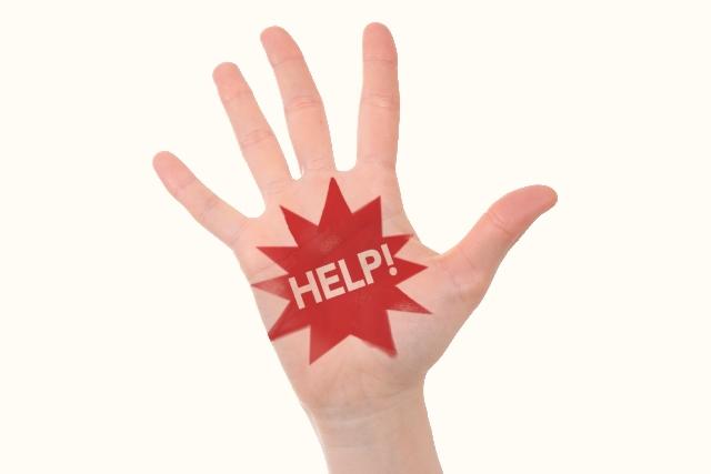 助けを求める手